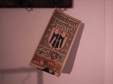 1932年のカレンダー <br>6,300円 <br>(1LDK)