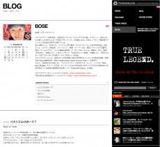 人気サイト「ハニカム」内で綴られる<br>ボーズさんのブログ