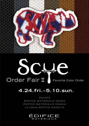 scye_oder_fair_image