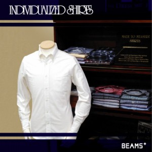 individualized_shirts