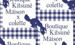 kitsune-maison-pop-up-colette-1