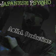 A.K.I. PRODUCTIONS『JAPANESE PSYCHO』