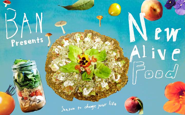 ban-presents-new-alive-food