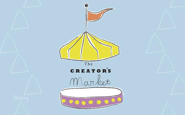 ease-creators-market