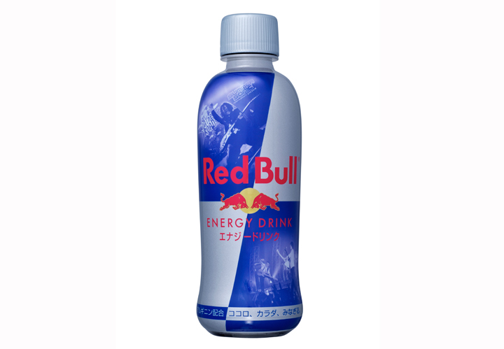 Red Bull ENERGY DRINK 330ml PET 300円