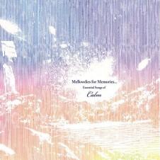 Calm『Mellowdies for Memories...Essential Songs of Calm』 2011年にリリースされたCalm初のベスト・アルバム。チルアウト、バレアリック、アンビエント、ジャズをはじめとするブラック・ミュージック、ダンス・ミュージックを融合、熟成させた14年のキャリアが全10曲に凝縮されている。選曲はBar Music店主、MUSICANOSSA主宰の中村智昭氏が担当。 「Feel My Heart(Full Ver.」と「Sunday Sun(Live)」という2曲の未発表エクスクルーシブ音源を収録。