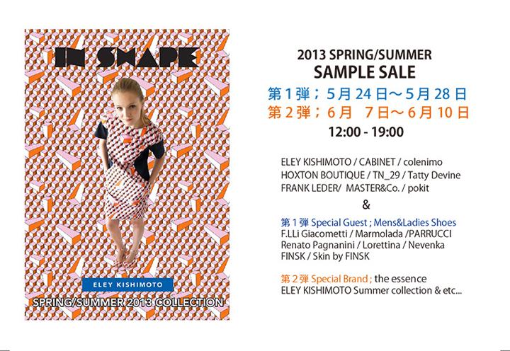 SAMPLE-SALE-DM
