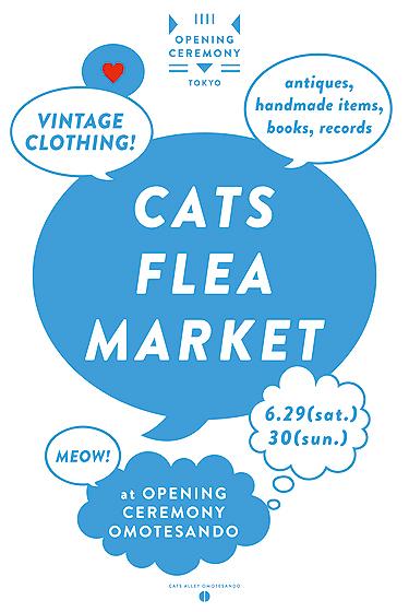 OC_Flea_Market