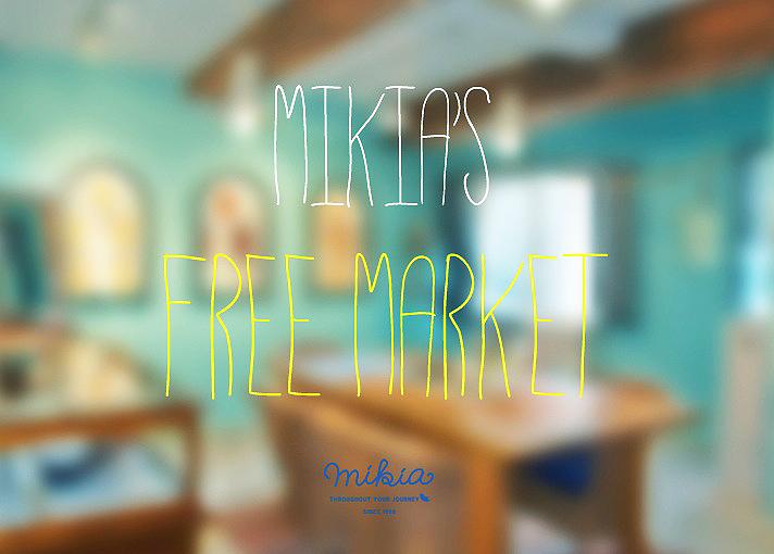 freemarket