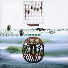 『サムライチャンプルー music record masta』主題歌をnujabesが手がけたことでも話題を呼んだ、世界的に人気のアニメ「サムライチャンプルー」のサウンドトラック。劇伴はTsutchie(SHAKKAZOMBIE)とFORCE OF NATUREが担当。