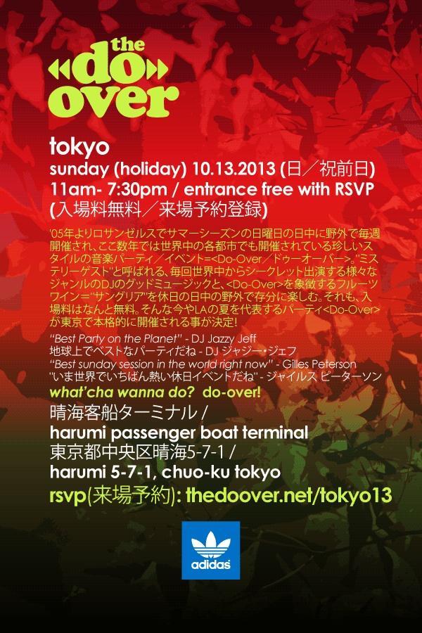 Do_Over_Tokyo2013_web