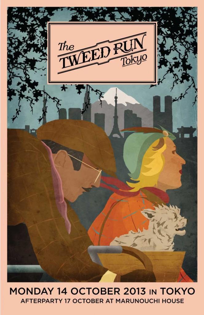 TR-TOKYO-web-poster2-664x1024