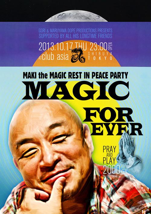 magi_forever_front