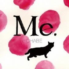 CHABE『Me.』ソロ名義をCUBISMO GRAFICOからChabeに変更した2011年の最新ソロ・アルバム。イルリメやLOVE & HATES、櫛引彩香らをフィーチャーし、90年代のダウンテンポと00年代のチルウェイヴをよく知る彼だからこそ作り上げることが出来る極上のフローティン・ダンス・ポップが展開されている。