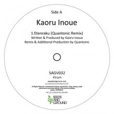 Kaoru Inoue『Etenraku (Quantonic Remix) 』2014年1月下旬リリース予定のSEEDS & GROUND最新シングル2タイトルのうちの1枚。インド生まれのロシア人アーティスト、イグナットによるプロジェクト、Quantonicのリミックス。AA面にはには謎のプロジェクト、Esoteric Movementの2曲を収録している。