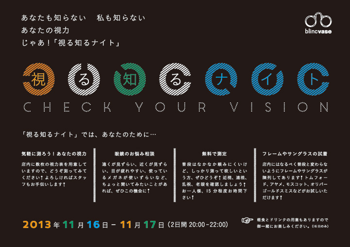 shiru_miru_BLACK_ol