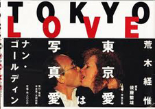 『TOKYO LOVE』