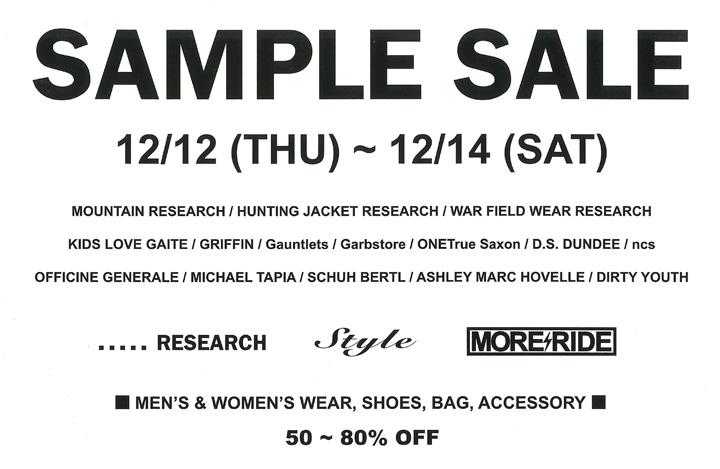 SAMPLE-SALE-Dec13