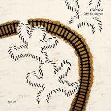 Gonno『My Existence』(2005年) 故Salmon主宰のレーベル、W.C. RecordingsよりリリースされたGonnoのファースト・アルバム。1ヶ月で製作されたという全22曲はハウス、テクノ、アンビエント、エレクトロニカと、彼の奔放な音楽世界が広がっている。