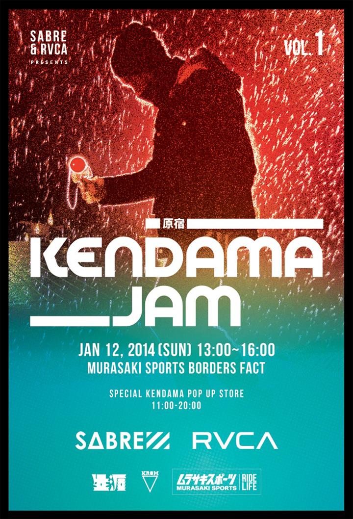 Kendama_Final_WEB_HIGH