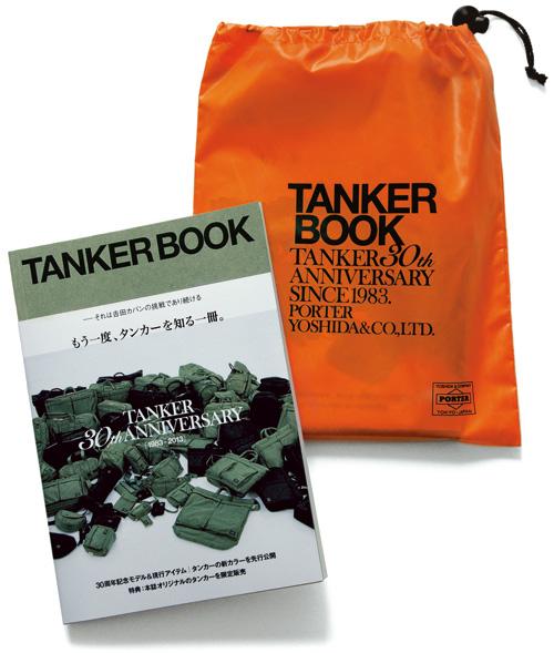 TANKER BOOK1200円 + 税