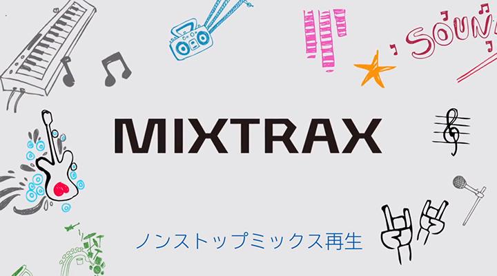 mixtrax