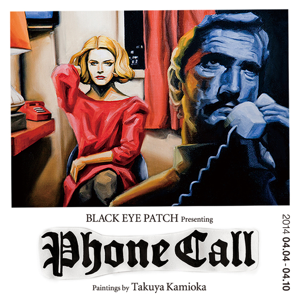 phone_call