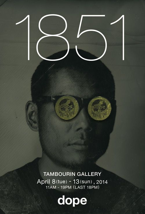 tambourin2014-ol