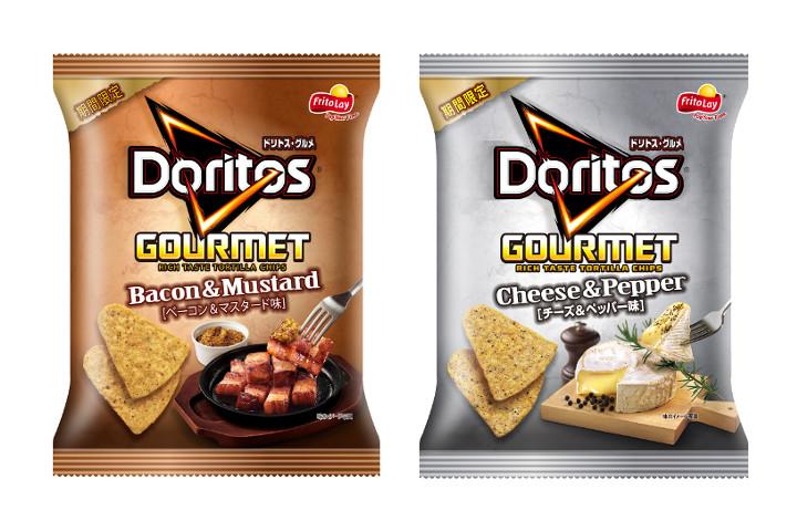 左 『ドリトス・グルメ ベーコン&マスタード味』 右 『 ドリトス・グルメ チーズ&ペッパー味』 希望小売価格 125円(税別)