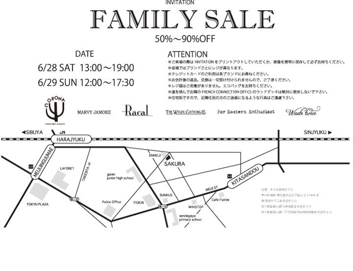 familysale-inv