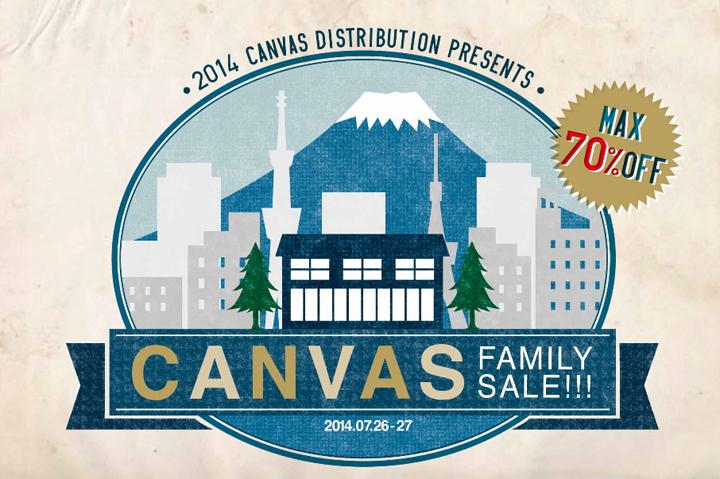 CANVAS-SALE-DM-day11