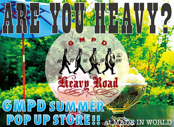 GMPD-SUMMER-POPUP-STORE-Banner