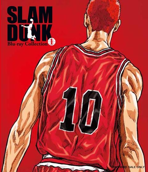 SLAMDUNK Blu-ray Collection Vol1