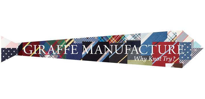 giraffe_manufactureリリース
