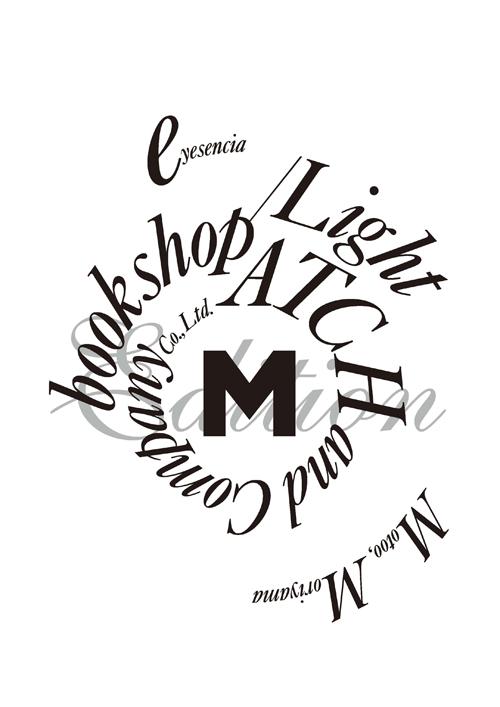 bookshop M_tote_C_logo