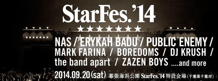 StarFes_20140821