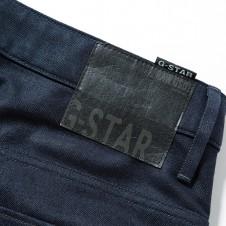 gstar_020