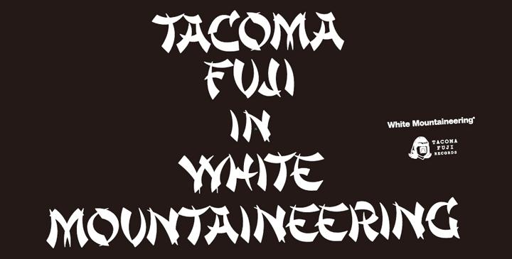 tacoma-fuji