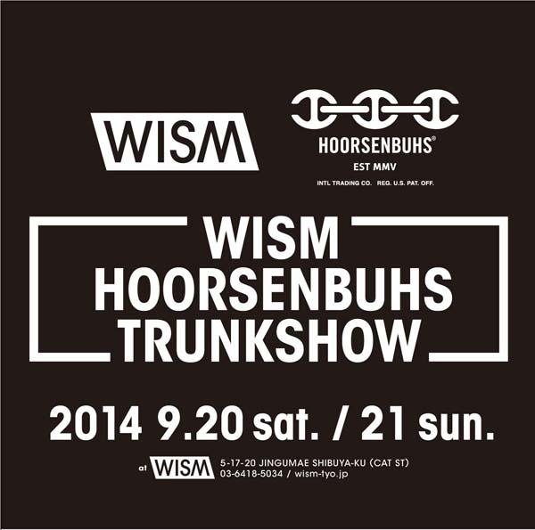 1409WISM_HOORSENBUHS_DM2-1