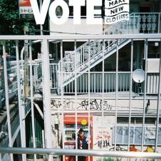VOTE1415FW-01-24