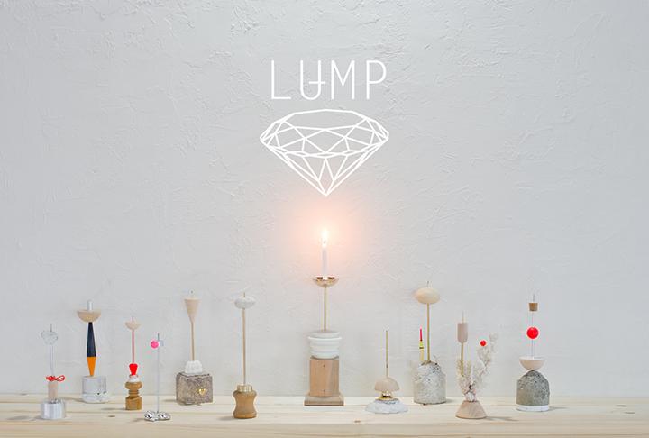 LAMPシリーズ