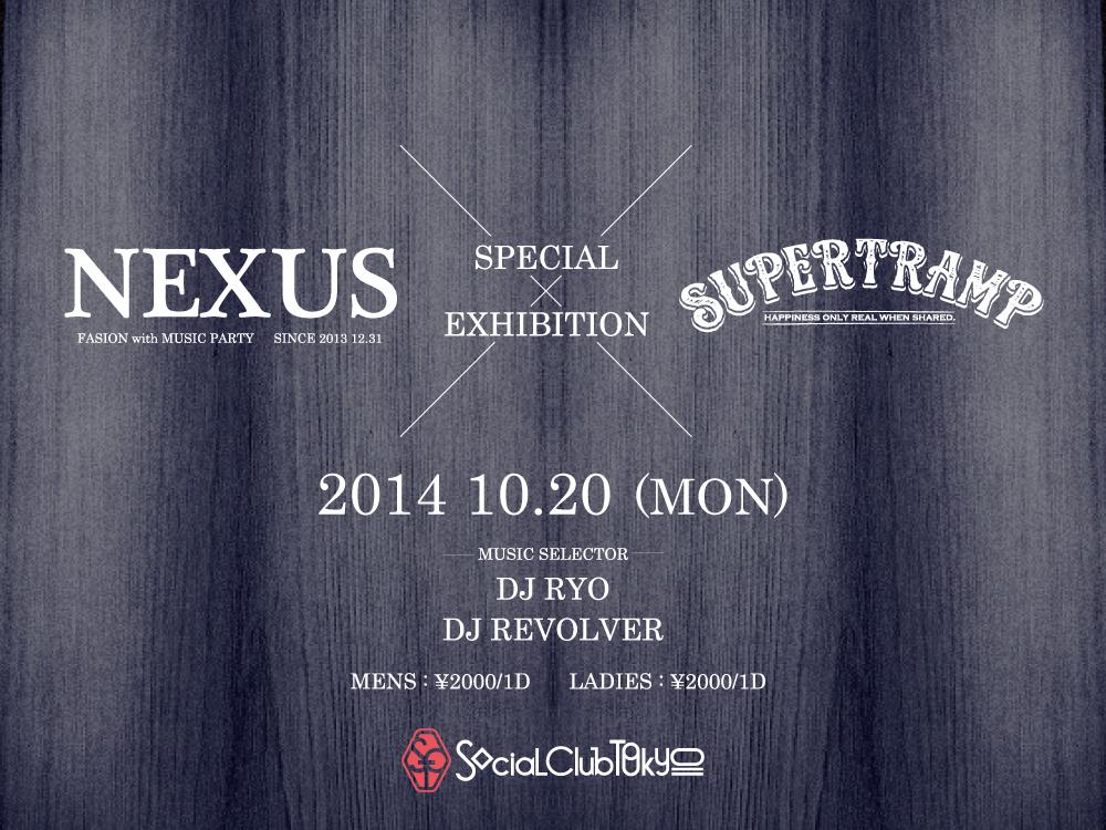 nexus-01