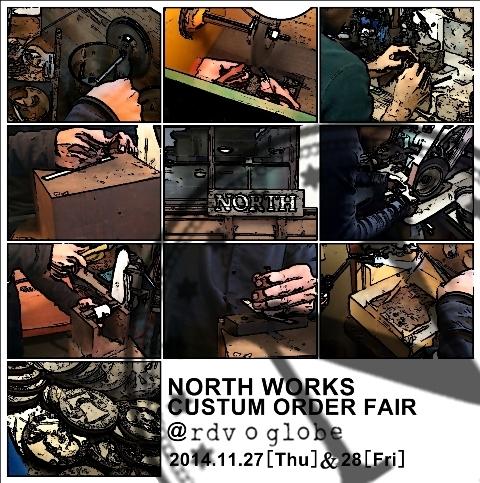 northworks rdv o globe