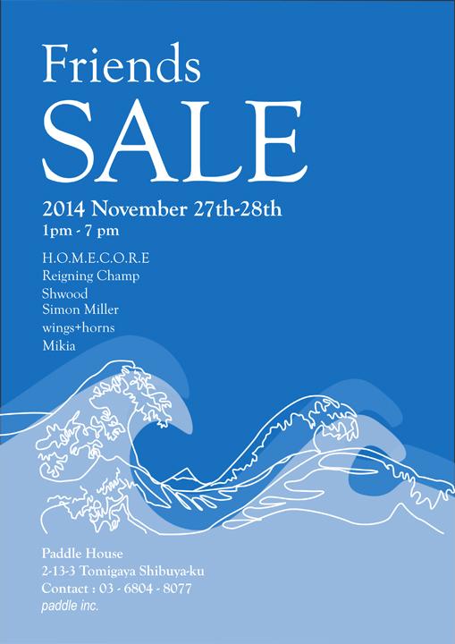 sale friends AW14-2