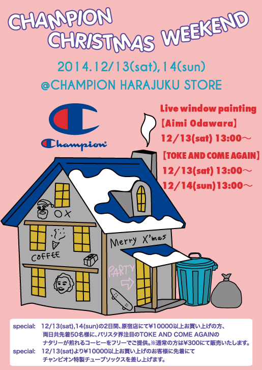 1213 Champion_flyer-ol