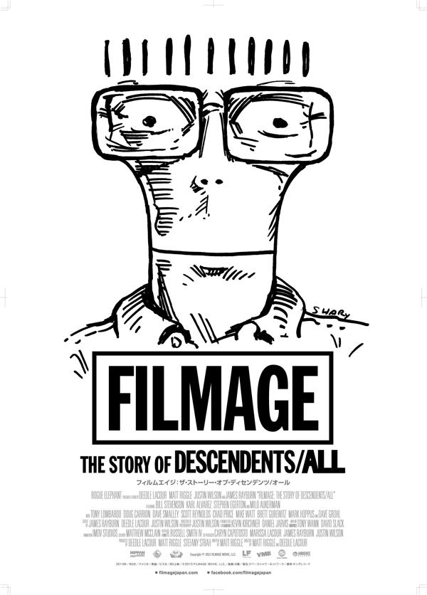 FILMAGE_B2_ol