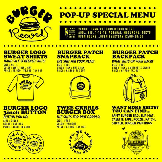burger_menu2