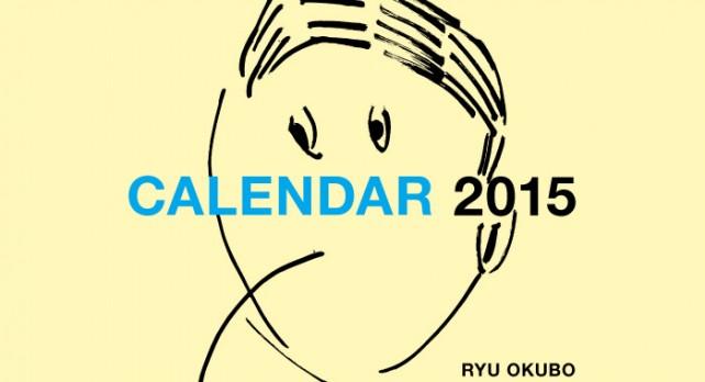 calendar_001-642x348