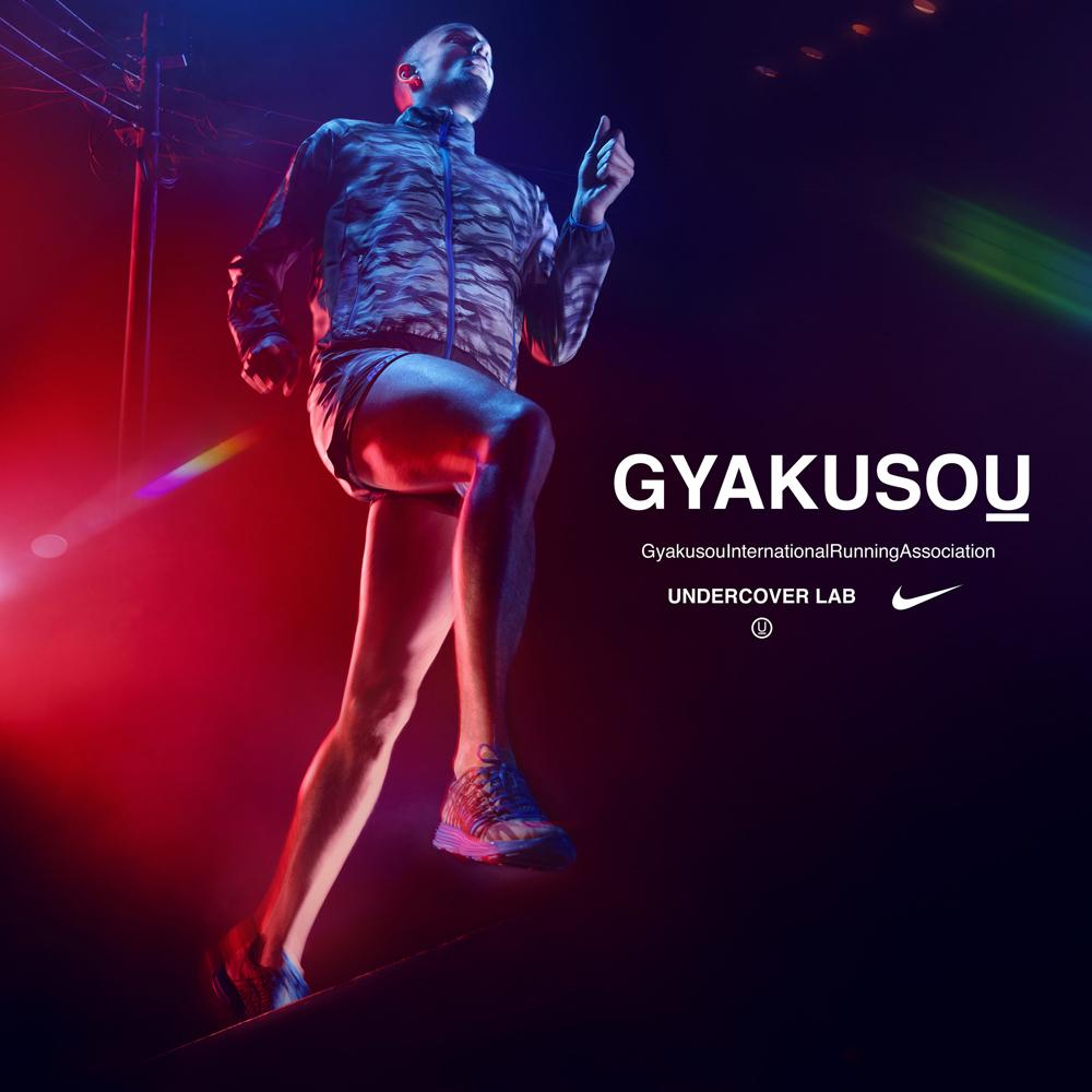 SP15_Gyakusou_MALE_2x2_LOGO