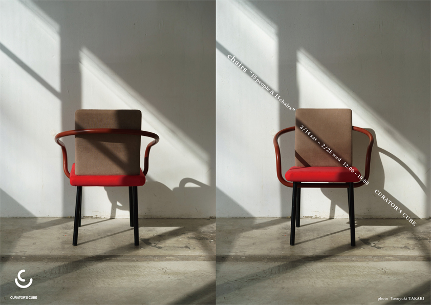 CC_chairs_web_t